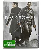 The Dark Tower (Region 3 DVD / Non USA Region) (Hong Kong Version / Chinese subtitled) 黑魔塔