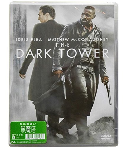 The Dark Tower  Region 3 Dvd   Non Usa Region   Hong Kong Version   Chinese Subtitled