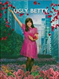 Ugly Betty The Book, MODE Magazine, PREMIERE ISSUE, A Meade Publication, Magazine in Hardcover Slipcase - First Edition, 1st Printing 2007 (Paperback Magazine in Hardcover Slipcase)