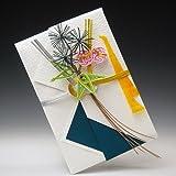 結婚祝い ご祝儀袋(金封) 「松竹梅 緑」