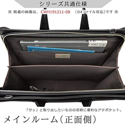 ビジネスバッグ メンズ ブリーフケース B4ファイル フェイクレザー 日本製 大開き 牛革握り CWH191211-08