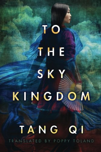 To the Sky Kingdom - Malaysia Online Bookstore