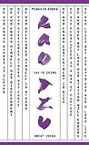 Tao Te Ching, Gia-Fu Feng and Lao Tzu, 0141399309
