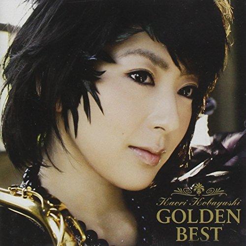 Golden Best by Jvc Korea