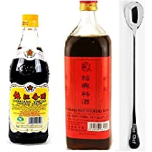 Chinkiang Vinegar + Shaohsing (shaoxing) Rice Cooking Wine 750ml + One NineChef Spoon