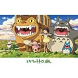 My Neighbour Totoro 600 piece of jigsaw puzzle 300-278 (Japan Import)