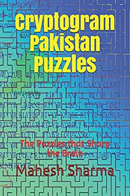Cryptogram Pakistan Puzzles: The Puzzles That Sharp the