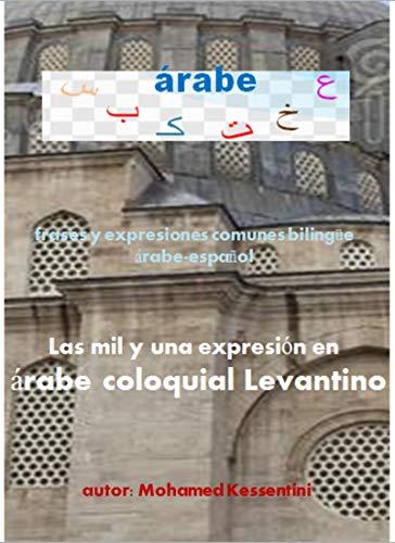 árabe Levantino Libro De árabe Libanés Y Sirio Arabic