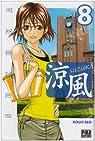 Suzuka, tome 8  par Seo