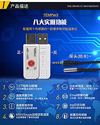 USB termómetro higrómetro sensor de temperatura registrador de datos grabador para PC portátil
