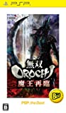 Musou Orochi: Maou Sairin (PSP the Best) [New Price Version] [Japan Import]