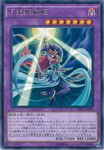 cartas de Yu-Gi-Oh SHVI-JP04.6. danza luna Nekohime (Rara ...