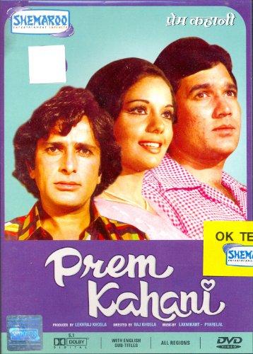 Prem Kahani