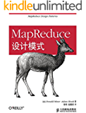 MapReduce设计模式(异步图书)
