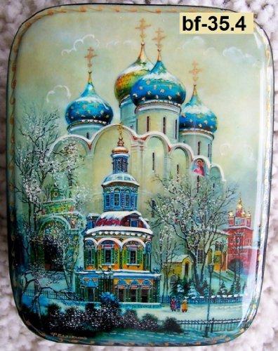 Russian Lacquer - Russian Lacquer box * Fedoskino