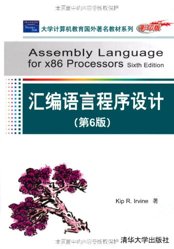 Assembly Language for x86-Processors (Sixth Edition) by Tsinghua University Press; 1 edition (October 1. 2011)