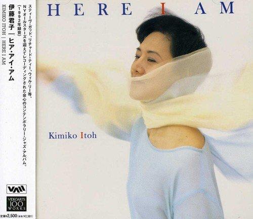 CD : Kimiko Itoh - Here I Am (Japan - Import)
