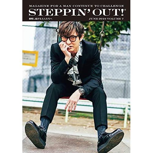 STEPPIN' OUT!2019年6月号 表紙画像