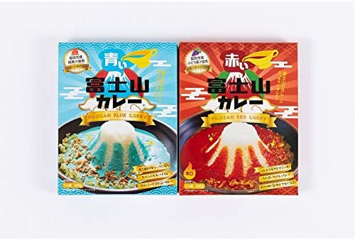 【ご当地カレー】富士山カレー詰合せ2食セット