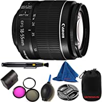 Canon EF-S 18-55mm f/3.5-5.6 IS II (Bulk White Box Packaging) DBPREMIUM Lens Bundle + High Definition 3pc Filter Kit + Lens Cleaning Pen + Lens Blower Brush + Pouch for Canon Digital SLR Cameras