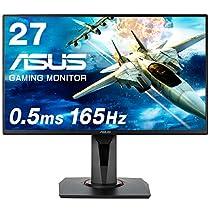 【Amazon.co.jp限定】ASUSゲーミングモニター 27インチ VG278Q...