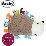 fashy (ファシー)ハリネズミ湯たんぽ O17201