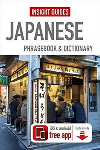 Insight Guides Phrasebooks: Japanese (Insight Phrasebooks) ()