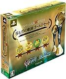 Nippon Game Taishou Jushou Kinen: Zero & Ao no Kiseki Gold Set [Japan Import]