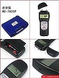 BYQTEC MC-7825P Portable Digital LED Pin Probe Carton Moisture Meter Digital Moisture Multi-Meter Wet Water Content Analyzer 0 ~ 80% for Wood Fiber Paper Soil