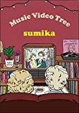 sumika/Music Video Tree Vol.1 & Vol.2【DVD】