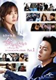 TV Series (Making) - Mo Ichido Aitai (Missing You) Special Making DVD Part.1 (2DVDS) [Japan DVD] GNBF-3289