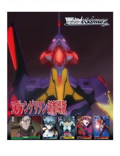 Bushiroad Weib Weiss Schwarz TCG Neon Genesis Evangelion Booster box by Evangelion