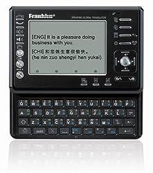 Franklin Tg-490 Speaking Translator