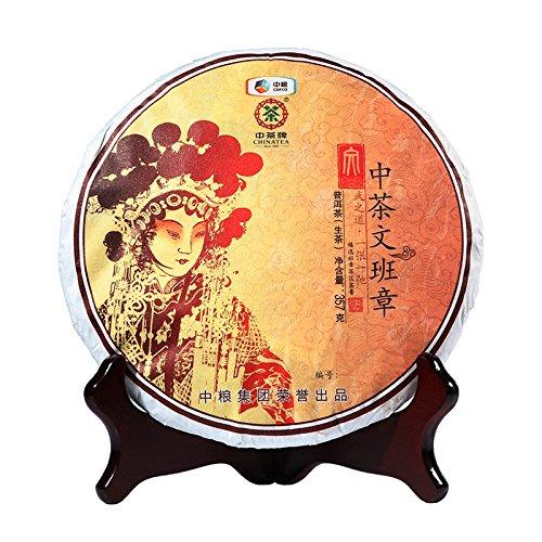 Yunnan Pu'er Tea Tea Yunnan Pu'er Tea Tea Classic Wen Banzhang 357g/cake Pu'er Tea (raw tea) 2016 云南普洱茶 中茶云南普洱茶生茶经典 文班章357g/饼 普洱茶(生茶)2016 by 中茶