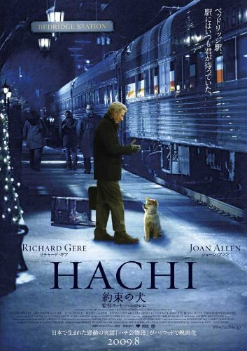 Hachiko: A Dog's Story POSTER Movie (11 x 17 Inches - 28cm x 44cm) (2009) (Japanese Style A)