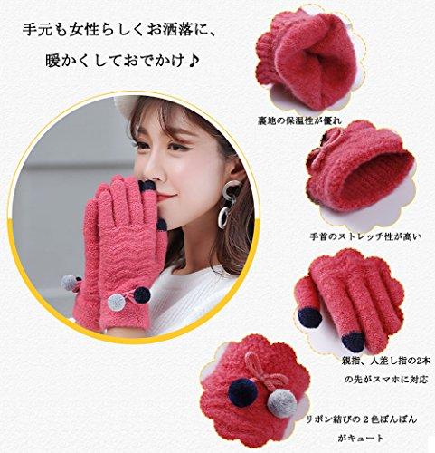 【バレンタインギフト】手袋 ニット レディース Caseeto 5本指 ボンボン付き もこもこ グローブ スマホ対応 キュート てぶくろ 可愛い 防寒 秋冬 (Pink)