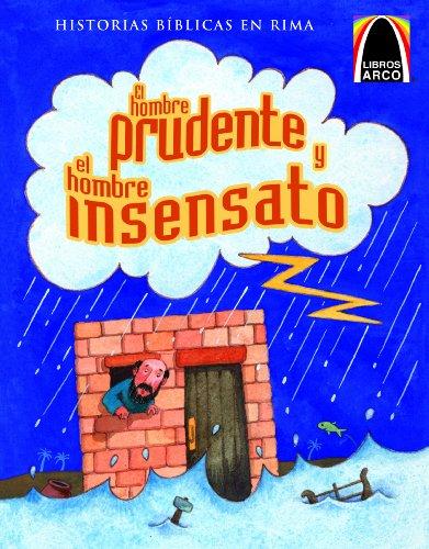 El Hombre Prudente y el Hombre Insensato (The Wise and Foolish Builders) (Arch Books) (Spanish Edition) (Libros Arco / Arch Books) ()