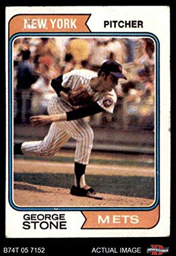 2014 Topps Stadium Club #104 Nolan Ryan New York Mets Baseball Card