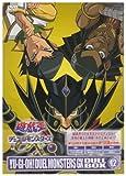 Yu-Gi-Oh! Duel Monsters Gx Duel 12