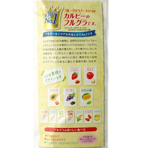 Calbee Calbee fruit granola serial Furughllha 1kgX2 bags by Karubi (Image #4)