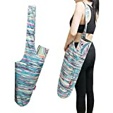 Aozora Yoga Mat Bag | Yoga Mat Tote Sling Carrier with Large Side Pocket & Zipper Pocket | Fits Most Size Mats (Scrawl) Review