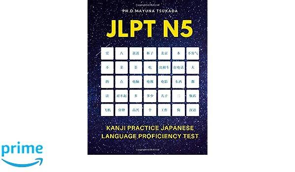 JLPT N5 Kanji Practice Japanese Language Proficiency Test
