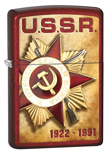 (Zippo Lighter: USSR Medal - Candy Apple Red 77319 )