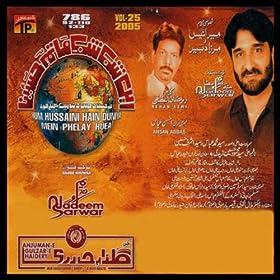 Amazon.com: Gunj Raha Hai: Nadeem Sarwar: MP3 Downloads