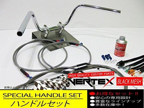 GS400 アップハンドル セット 1型 セミしぼりアップハンドル 15cm ブラックメッシュ ダークメッシュ メッシュブレーキホース B06ZZXT29S