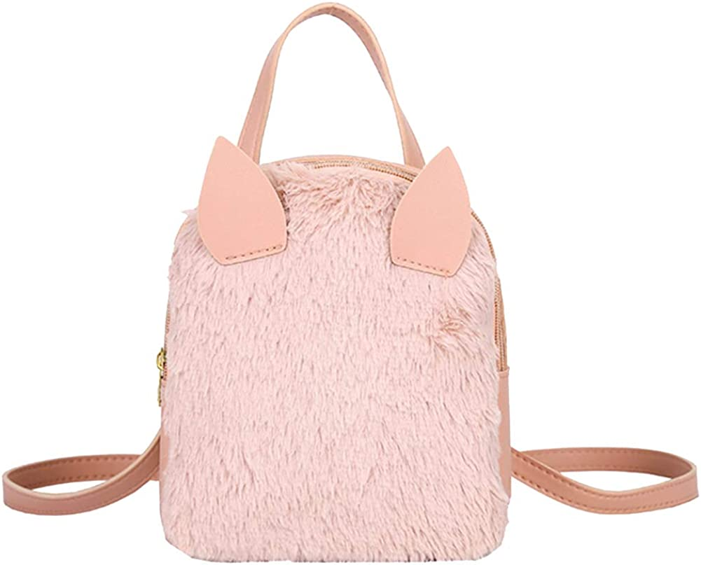 Taiguang Fashion Leopard//Solid Color Cat Ears Plush Zipper Woman School Bag Backpack