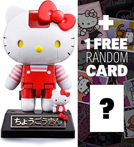 psuit): Chogokin x Hello Kitty Die-Cast Series + 1 FREE Official Hello Kitty Sticker Bundle ()