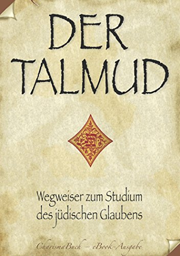 Talmud Horayoth and Shebuoth (Soncino Babylonian Talmud Book 36)