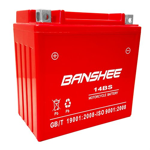 Ytx14 Bs Battery - 3