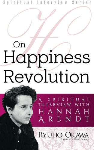 hannah arendt essay questions Evaluating the banality of evil thesis hannah arendt's book but the main point that is of relevance for this essay is that the guards embraced.